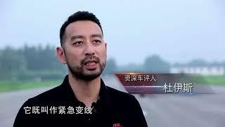 《汽车评中评》 20170827: 长城汽车VV7油耗造假?网友质疑 Video