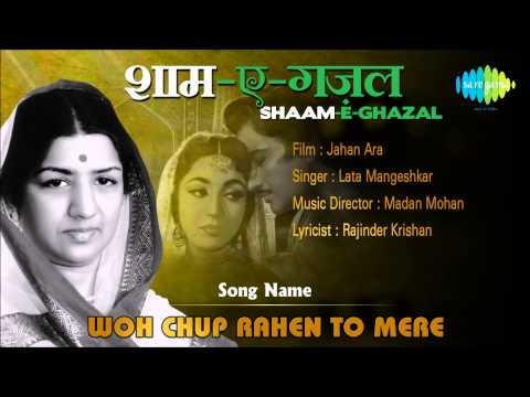 Woh Chup Rahen To Mere | Shaam-E-Ghazal | Jahan Ara | Lata Mangeshkar