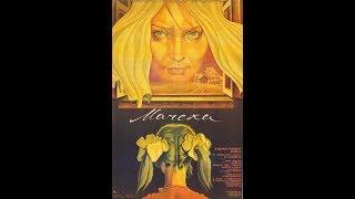 Maćeha - Ruski film sa prevodom