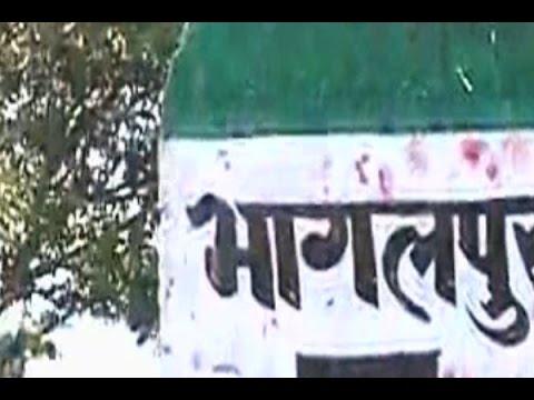 ABP News Special: Pratishtha ki seat from Bhagalpur, Bihar