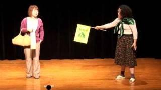 ニッチェ「緑のおばさん」