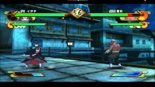 Naruto Shippuuden: Gekitou Ninja Taisen Special PC Gameplay