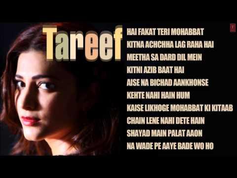 Tareef Full Songs | Audio Jukebox | Kavita Paudwal, Jaswant Singh thumbnail