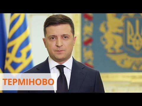 Украинские ПЦР-тесты и более жесткие карантинные меры - обращение Зеленского к народу