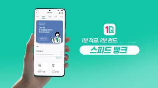 [Thisco 이본부] 하나원큐 직관적 금융생활   f…