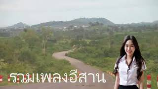 Video รวมเพลงใหม่เพราะๆ2561 thai song 2017-2018 download MP3, 3GP, MP4, WEBM, AVI, FLV Agustus 2018