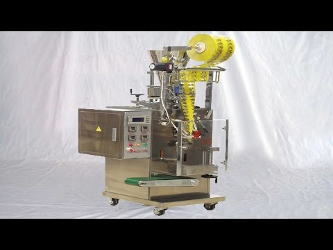 vertical packing machine 9 sets integrated line for pharmaceutical plant Beijing 九台包裝機連線工廠運行