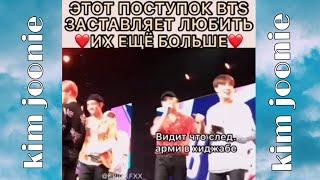 Смешные моменты BTS из Instagram💜 #26   𝙺𝚒𝚖 𝙹𝚘𝚘𝚗𝚒𝚎♡︎