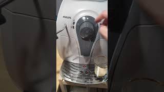 커피메이커 3
