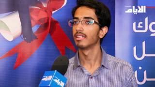 الحاصل على المرتبة الأولى على مدارس البحرين: الامتحانات كانت مباشرة ومعقولة
