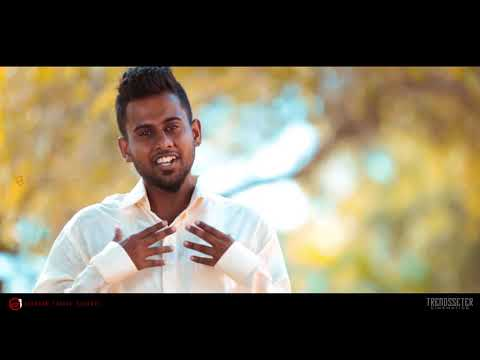 Mr MC   En Sollisai Tamizh Video /  Achcham Thavir Records / MC Pranavan / Sakeeran / ManoInthunesh