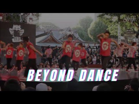 Nawa Nawa Guiya |Nagpuri song|