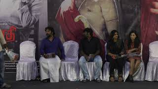 Celebrities on Stage at Seethakathi Press Meet