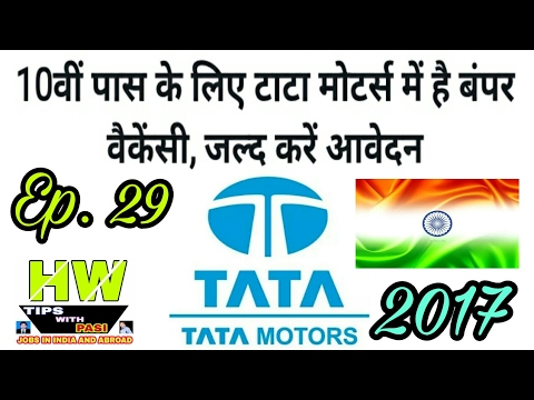 New 2545 Government Jobs At TATA Motors-India, Apply Online, Tips In Hindi-2017, Episode - 29