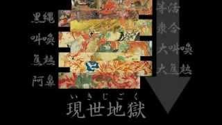 シーズン2突入 吉幾三MIXだけをまとめました。 http://ameblo.jp/kazu-g...