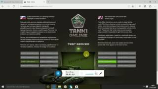 how to get in offline servers in tanki online test server WOW!!!!!!!!!!!!