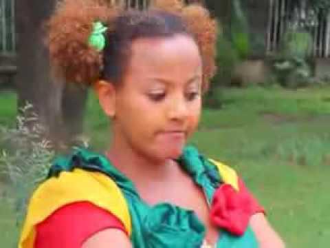 VCD Ethiopie AVSEQ05 video enfant ethiopie   Ethiopian children movie