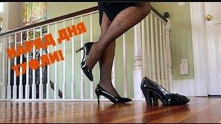 видео Туфли на шпильке