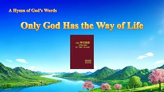 """Only God Has the Way of Life"" 