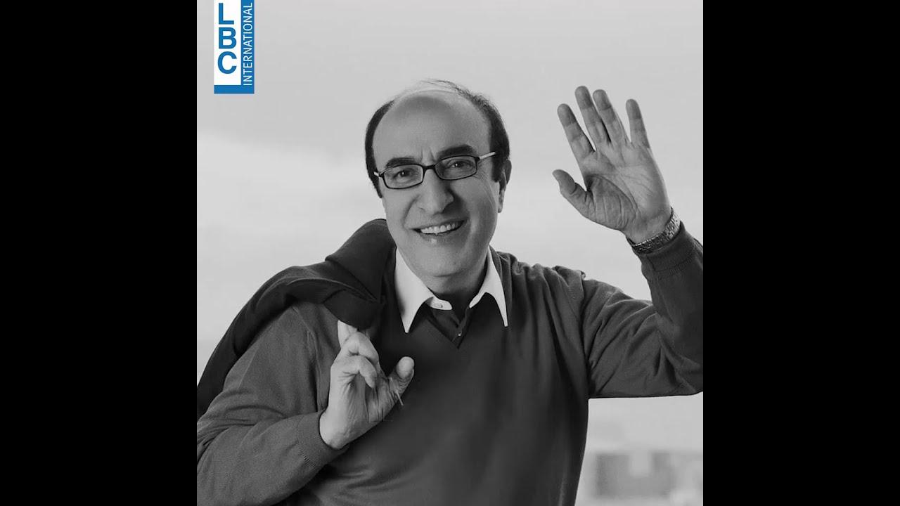 فُجع الوسط الفني في لبنان والعالم العربي برحيل الموسيقار #الياس_الرحباني عن عمرٍ يُناهز الـ 83 عاماً
