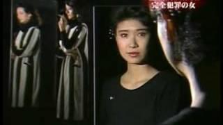 今は亡きCS京都チャンネル(関西テレビ系)で再放送されていたサスペン...