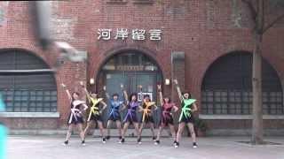 KAWAII POP FES by@JAM 台湾公演の会場「河岸留言」の前でENJOY!!ENJ...
