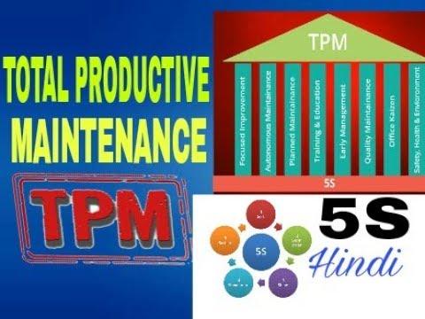 10) TOTAL PRODUCTIVE MAINTENANCE || TPM || 5S || HINDI - Industrial  Engineering