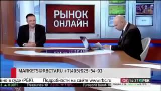 Степан Демура - Доллар по 40 или 100?