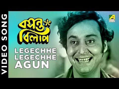 Lageche Lageche Aagoon | Basanta Bilap | Bengali Movie Song | Manna Dey thumbnail