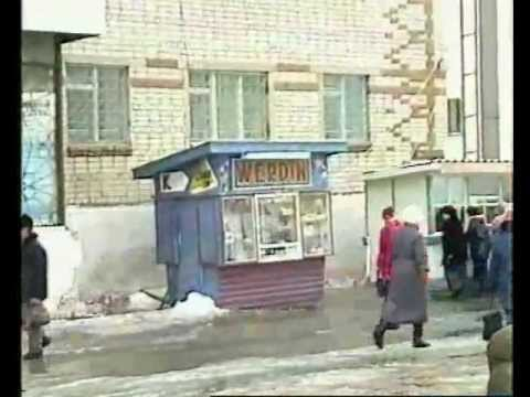 Козьмодемьянск. 90-е годы.