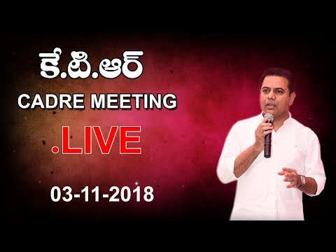 KTR LIVE | Participates in TRS Cadre Meeting at Mahabubabad | Dot News Live