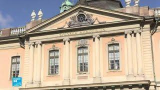فضيحة جنسية تهز الأكاديمية السويدية