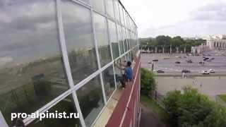 Промышленный альпинист. Замена стеклопакета.(, 2015-08-31T23:04:56.000Z)