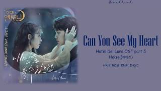 [Hotel Del Luna OST] HEIZE (헤이즈) – 내 맘을 볼수 있나요 (Can You See My Heart) (HAN/ROM/ENG/INDO Lyrics/가사)