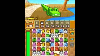 Zoo Keeper Gameplay DS