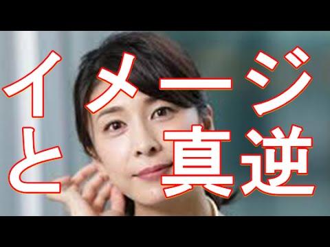 竹内結子、松下奈緒、武井壮、藤田ニコル、千葉雄大の意外すぎる告白
