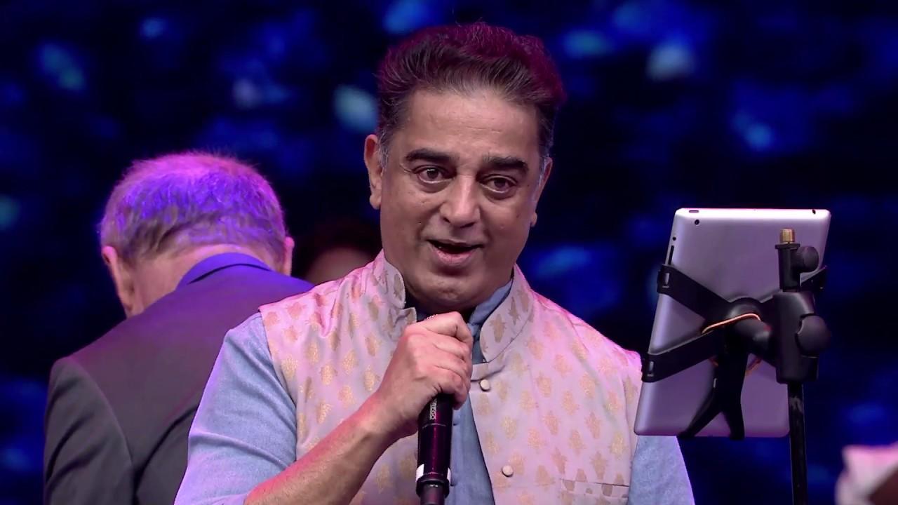 Download Kamal Haasan performance - Ilaiyaraaja 75