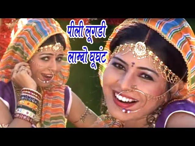 Rajasthani Song 2017 - Gujari Baith Bolero me - ???? ????? ?????? ?????