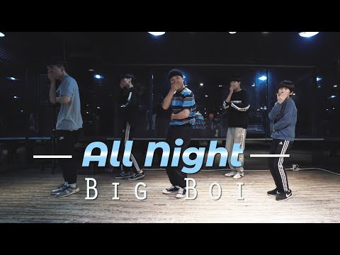 @Big Boi - All Night Ll Choreography By @Sol'D || GBACADEMY