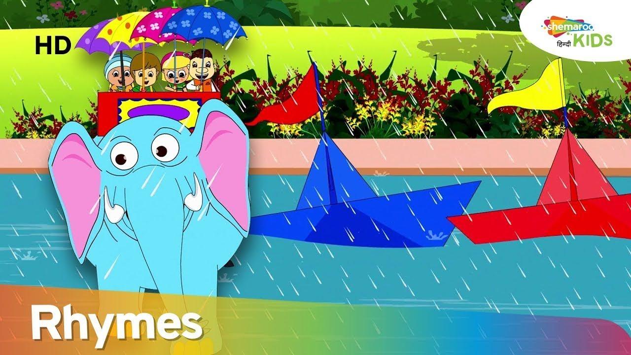 नांव हमारी और अन्य लोकप्रिय हिंदी बच्चों के कविता | Nursery Rhymes Collection | Shemaroo Kids Hindi