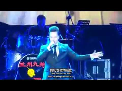 """VITAS_Skyfall_Lanzhou_October 28_2016_""""Come Just For You""""_China Tour 2016"""