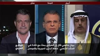 الواقع العربي-مشاركة الحشود غير النظامية في معركة الموصل