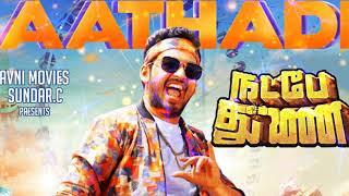 Aathadi - Natpe Thunai Movie Ringtone