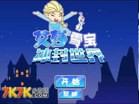 Мультик игра Холодное сердце: Приключения Эльзы и Олафа (Frozen Elsa And Olaf Adventure)