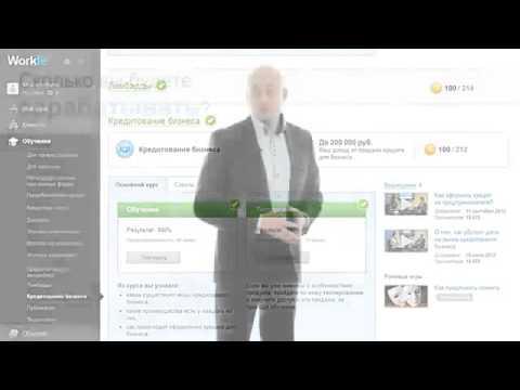 Онлайн займы на карту – срочно и без проверок от OneClickMoney