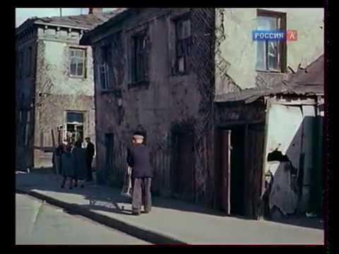 Смотреть Жизнь в СССР после войны.В цвете. онлайн