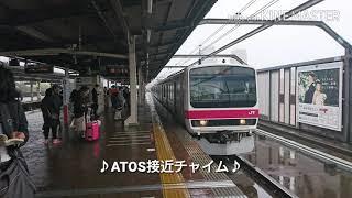 海浜幕張駅 接近放送&発車メロディー