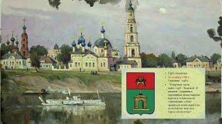 Калязин. Поездка в старинный русский город.../ Kalyazin. A trip to the ancient Russian city...