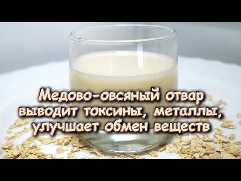 Овес - полезные свойства, применение. Лечение печени