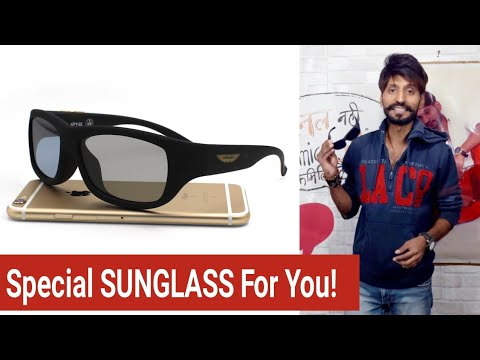 Special Sunglass For You | Gift + Review